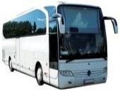 Busreisen zur Weltkultur